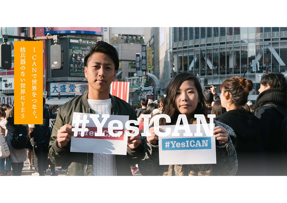 #Yes ICAN CAMPAIGN