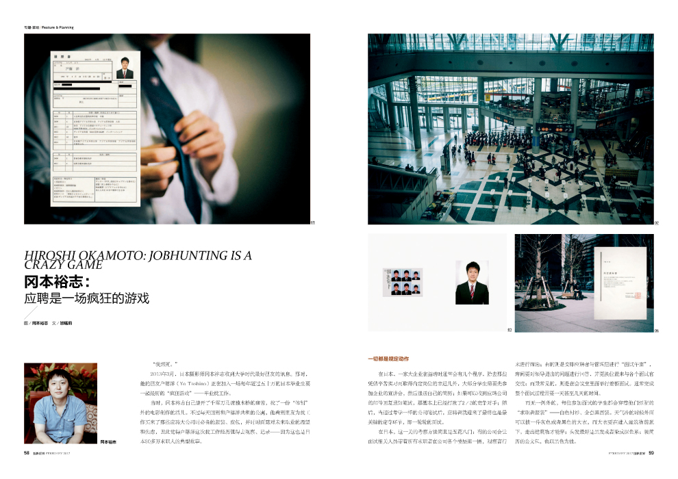 Photo World Magazine