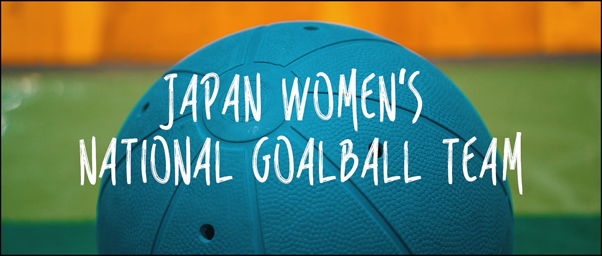 Japan Women's National Goalball Team