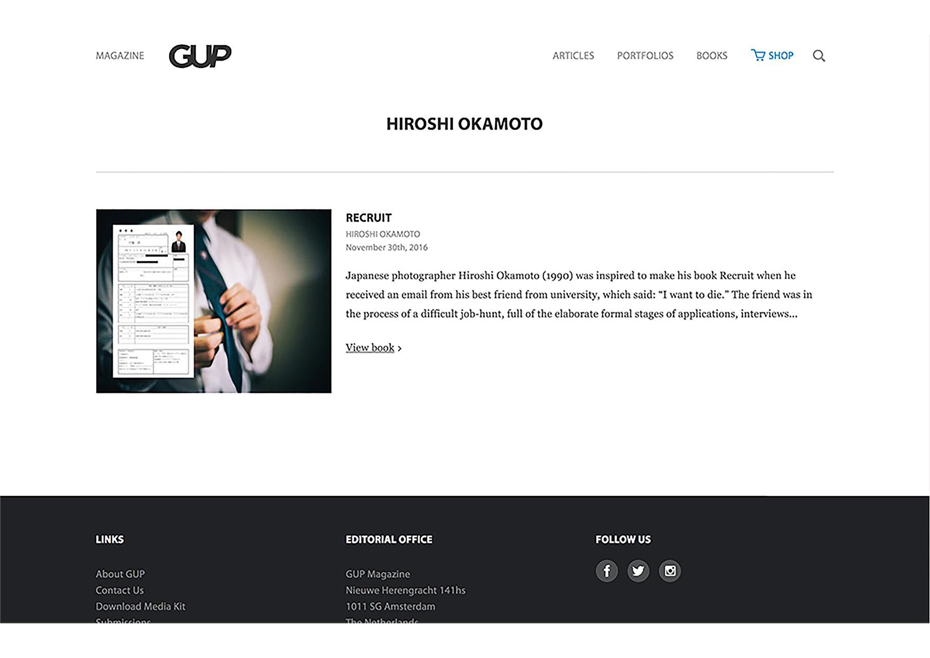 gup_magazine