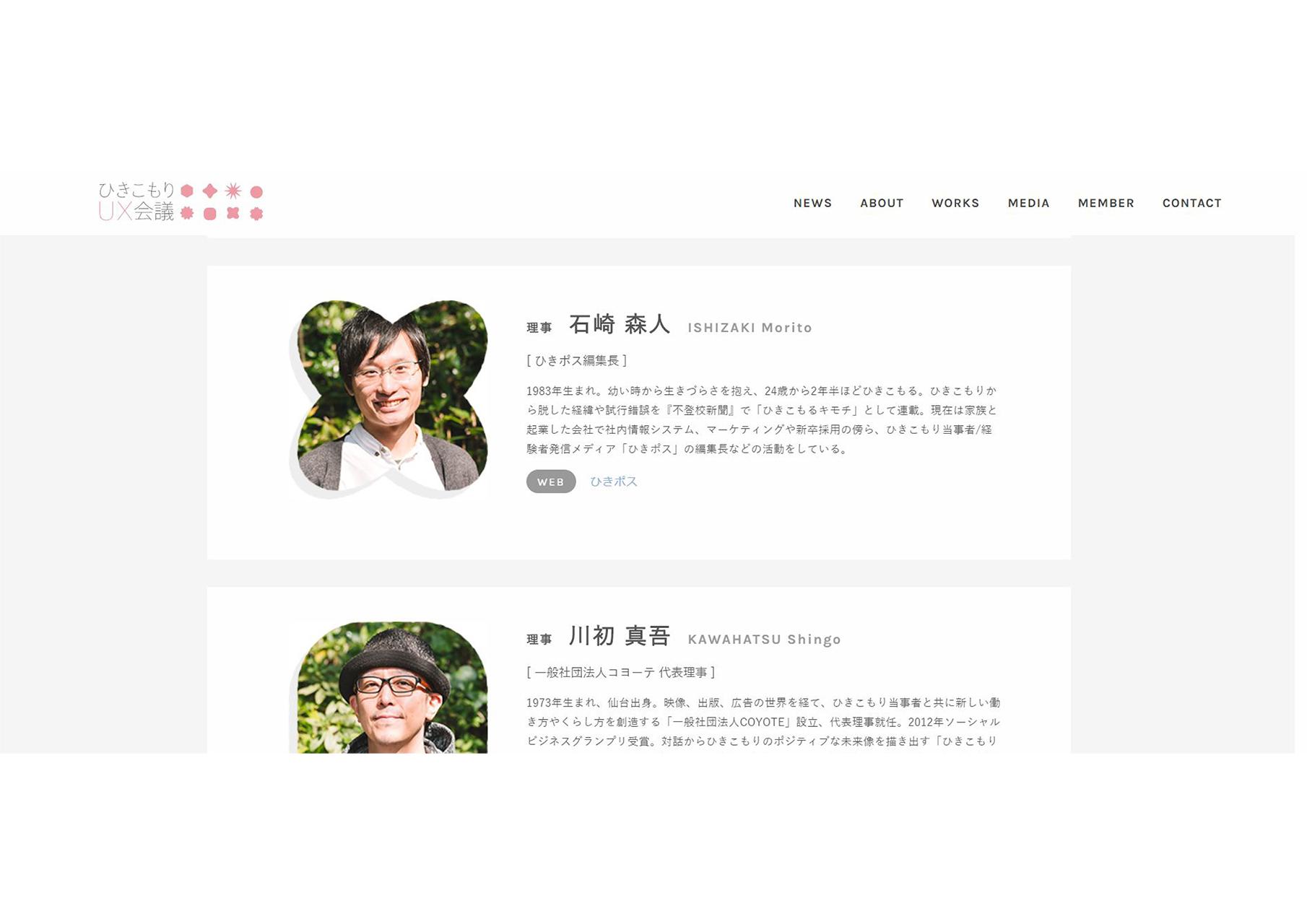 hikikomoriux_03