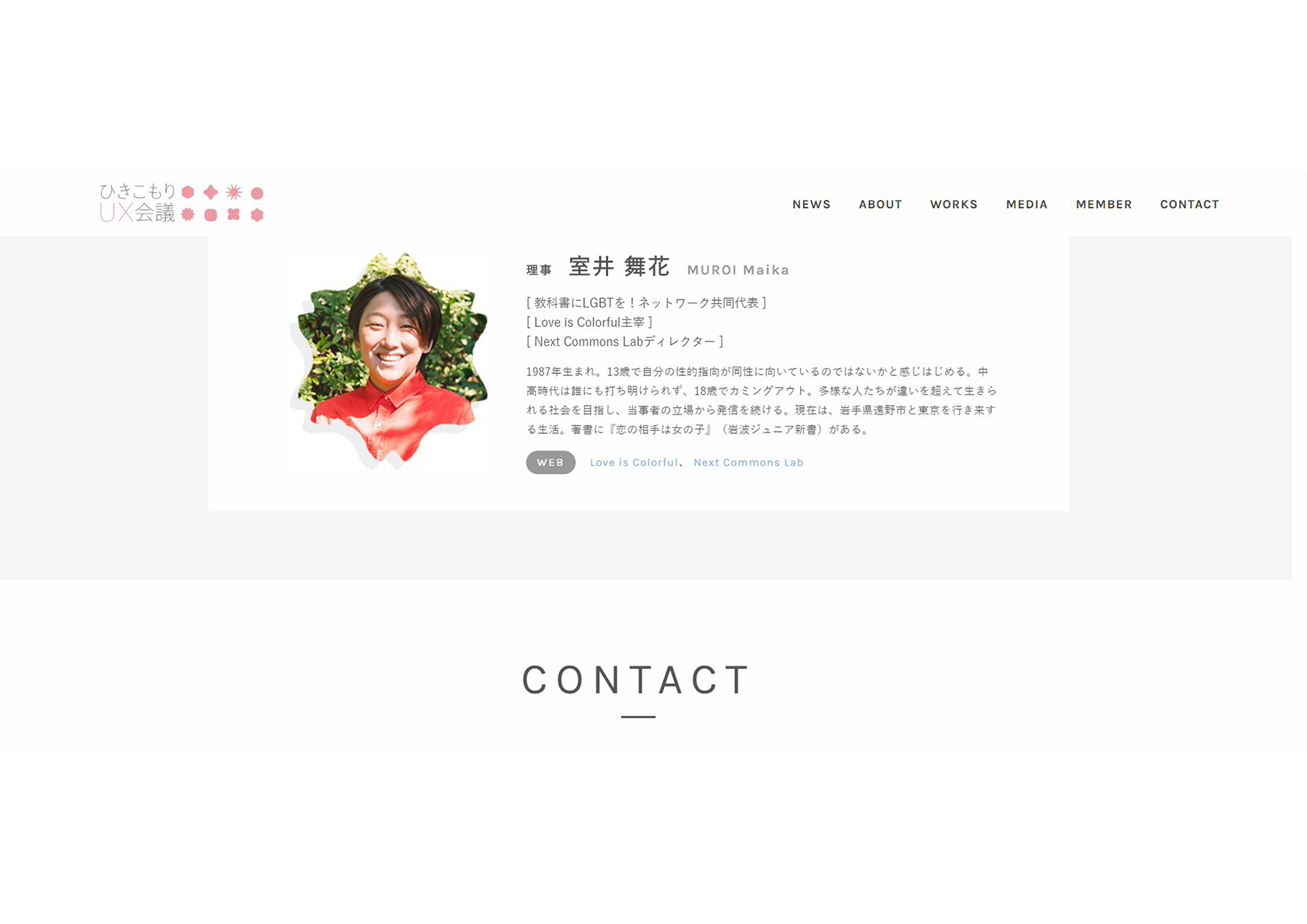 hikikomoriux_04