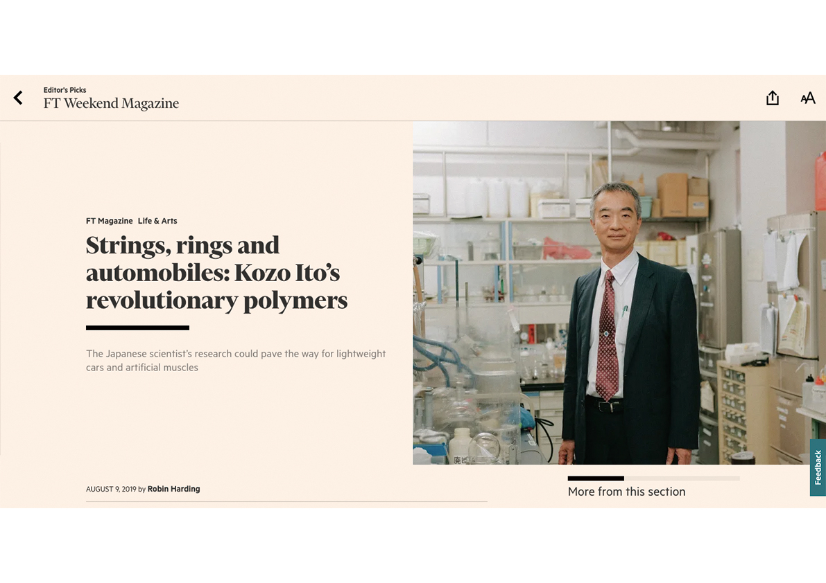 Strings, rings and automobiles: Kozo Ito's revolutionary polymers / Financial Times Weekend Magazine