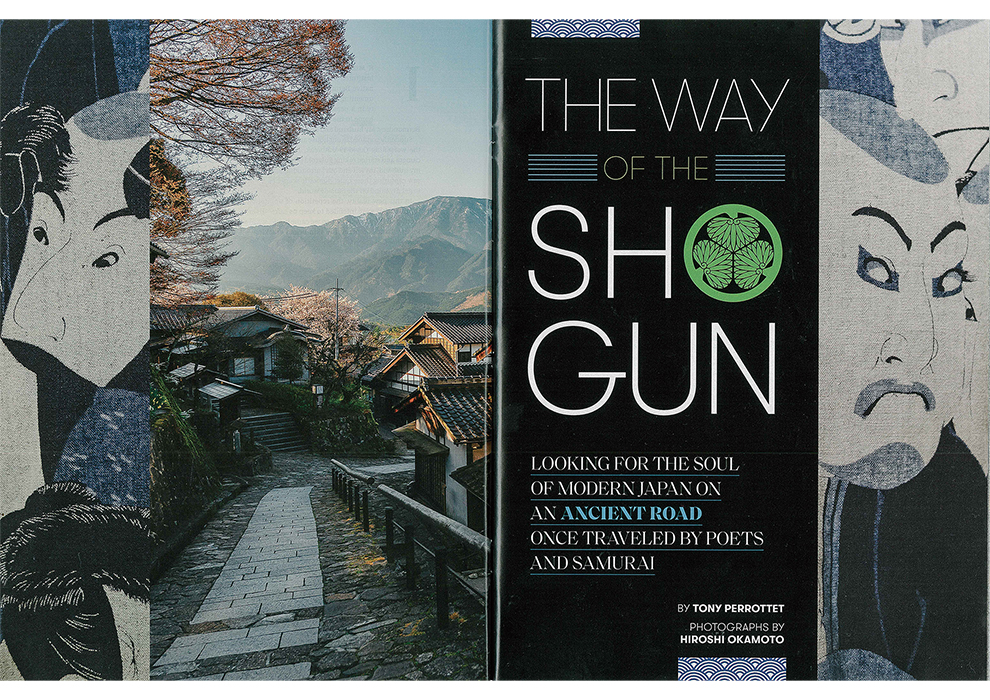 The Way of The SHOGUN / The Smithsonian Magazine